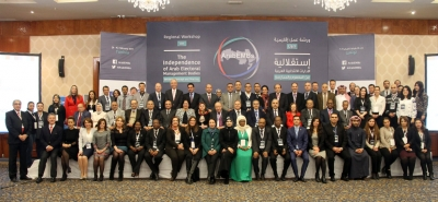 Reinforcing independence of Arab Electoral Management Bodies: Tunisia holds regional meeting with support of EU project