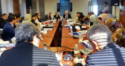 Council of Europe training in Rabar