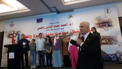 """Family & Child Rights"" project closing conference"