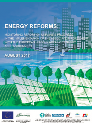 Energy Reforms: August 2017 review
