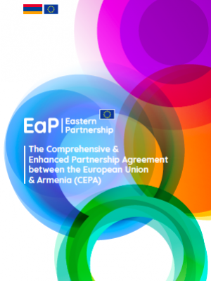 The Comprehensive & Enhanced Partnership Agreement between the European Union & Armenia (CEPA)