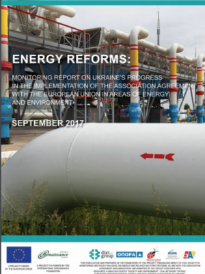 Energy Reforms: September 2017 review