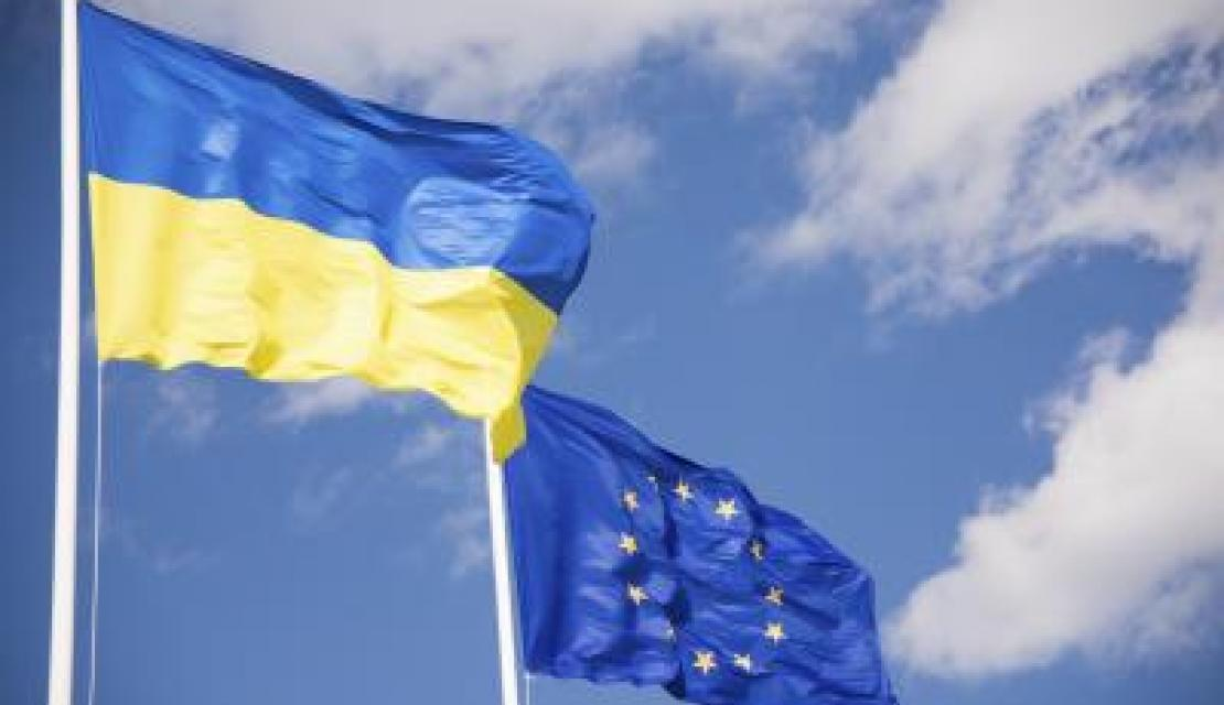 EU supports smart growth of local communities in Ukraine