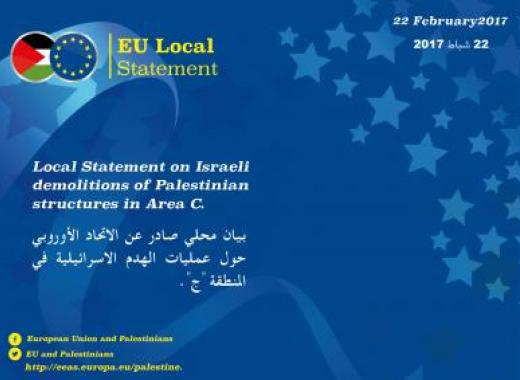 EU condemns latest demolitions of Palestinian structures in Area C