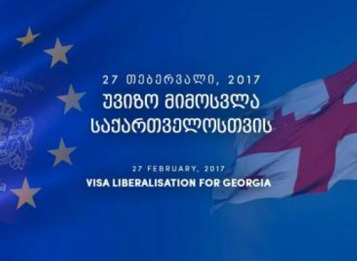 Georgia receives final approval for visa-free travel
