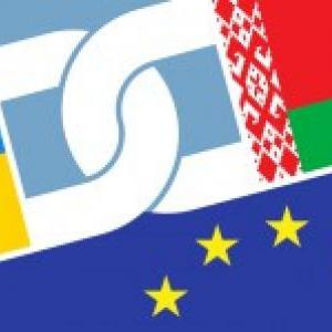EaPTC: Information Days under Belarus-Ukraine Call for Proposals