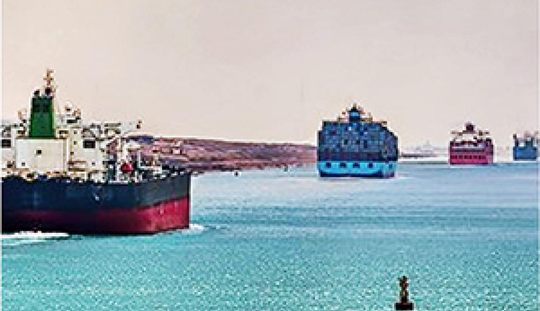 EU and OECD team up with Egypt for development of Suez Canal Economic Zone