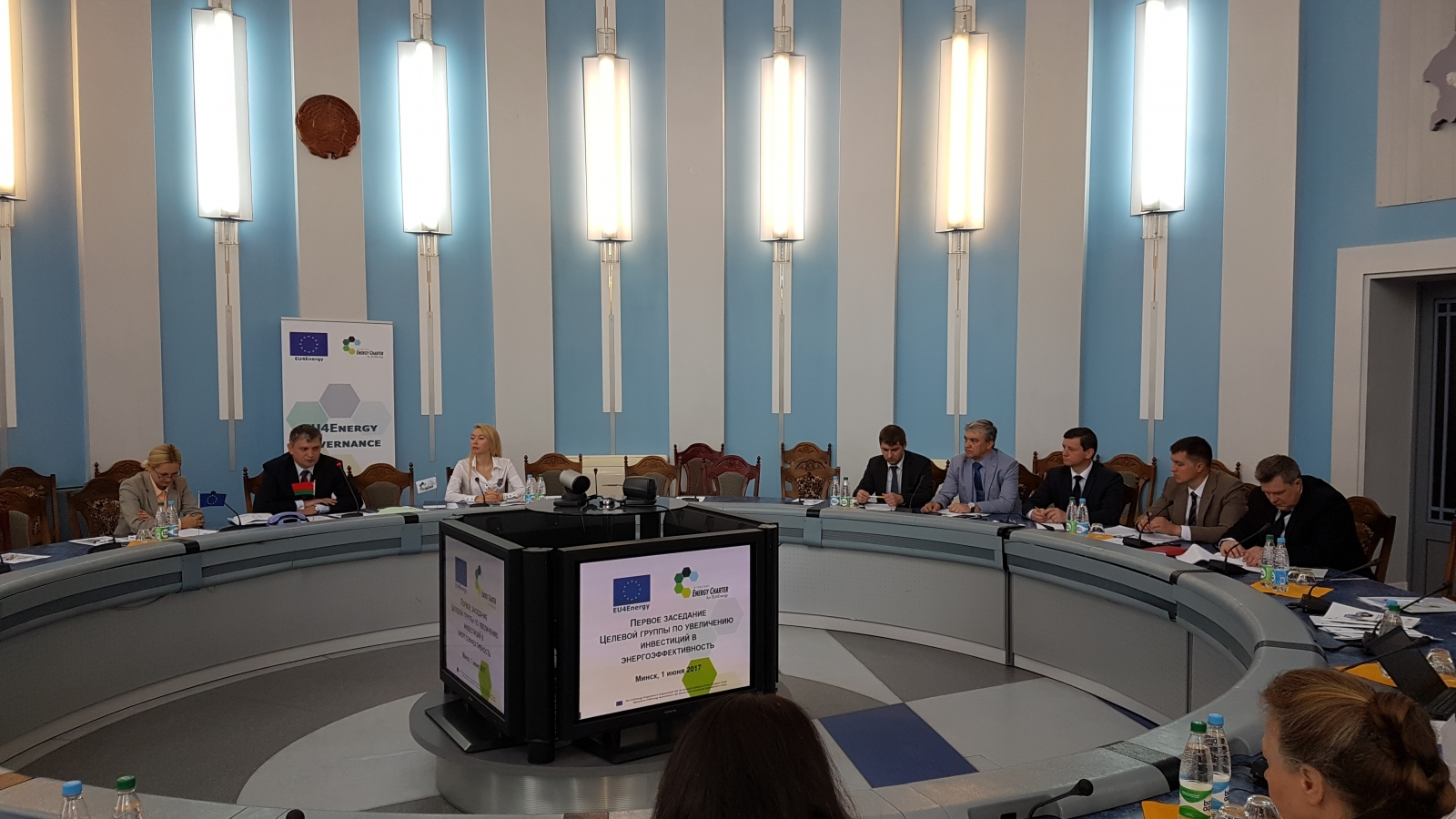 Belarus: EU4Energy to support investment in energy efficiency