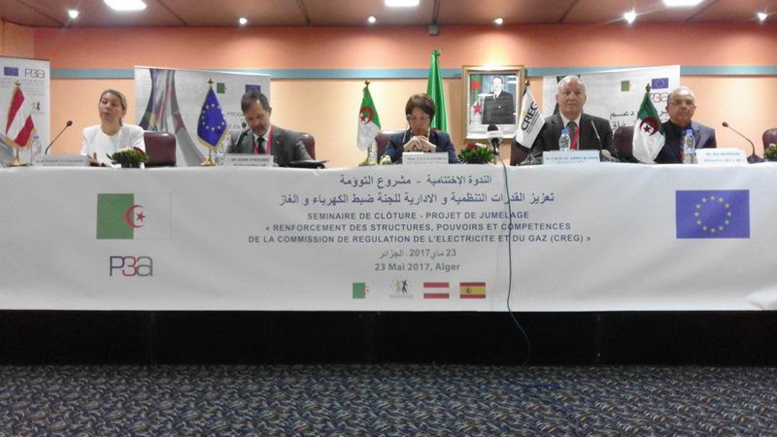 EU-Algeria twinning project on energy sector regulation