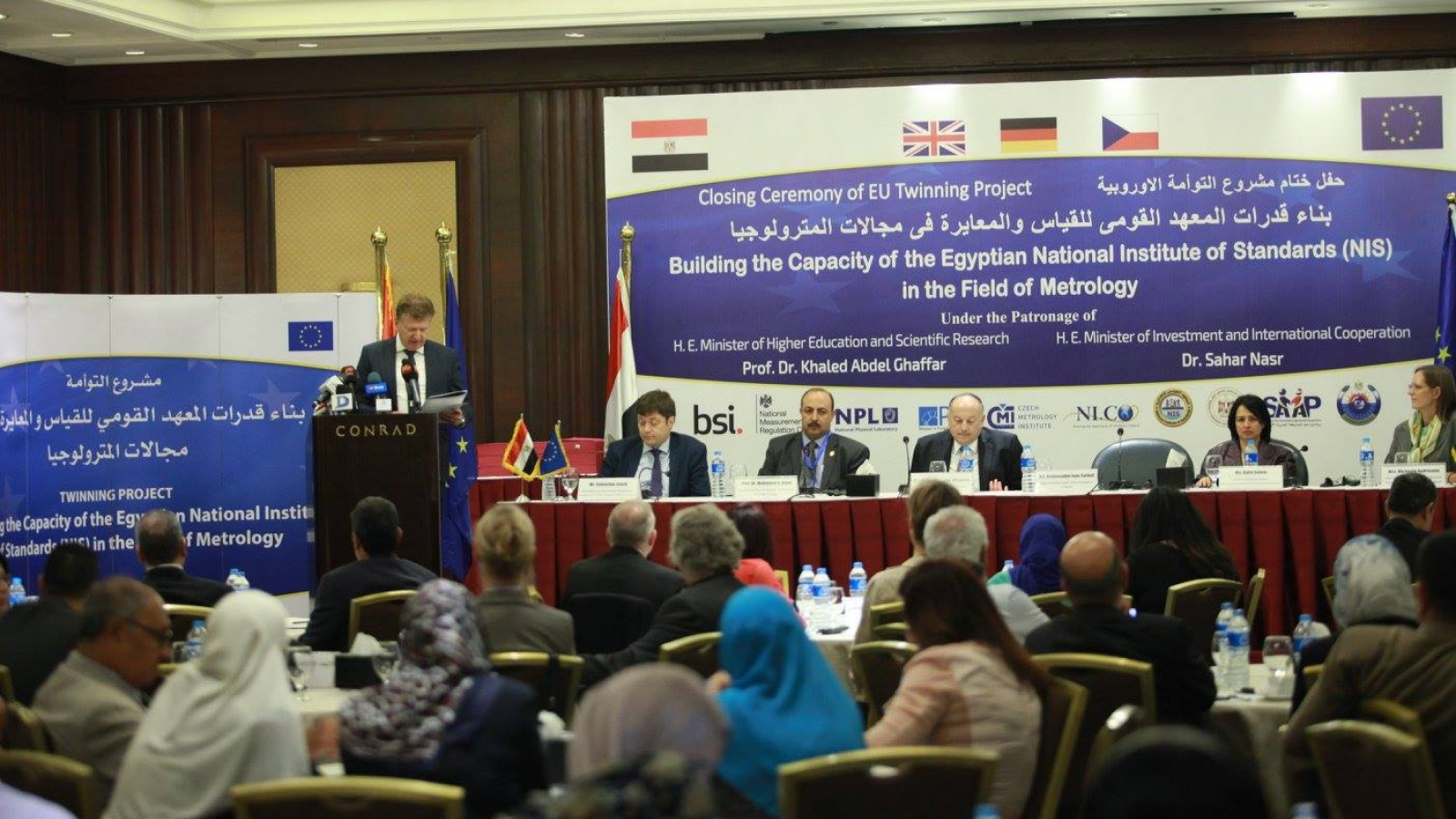 Trade boost for Egypt through EU support on standards