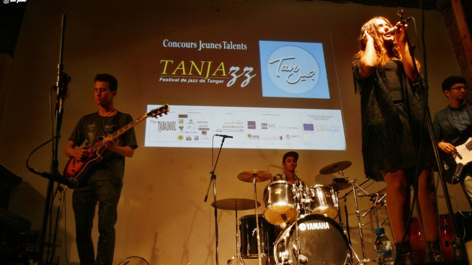 Discovering young jazz talent in Morocco, thanks to EU culture programme
