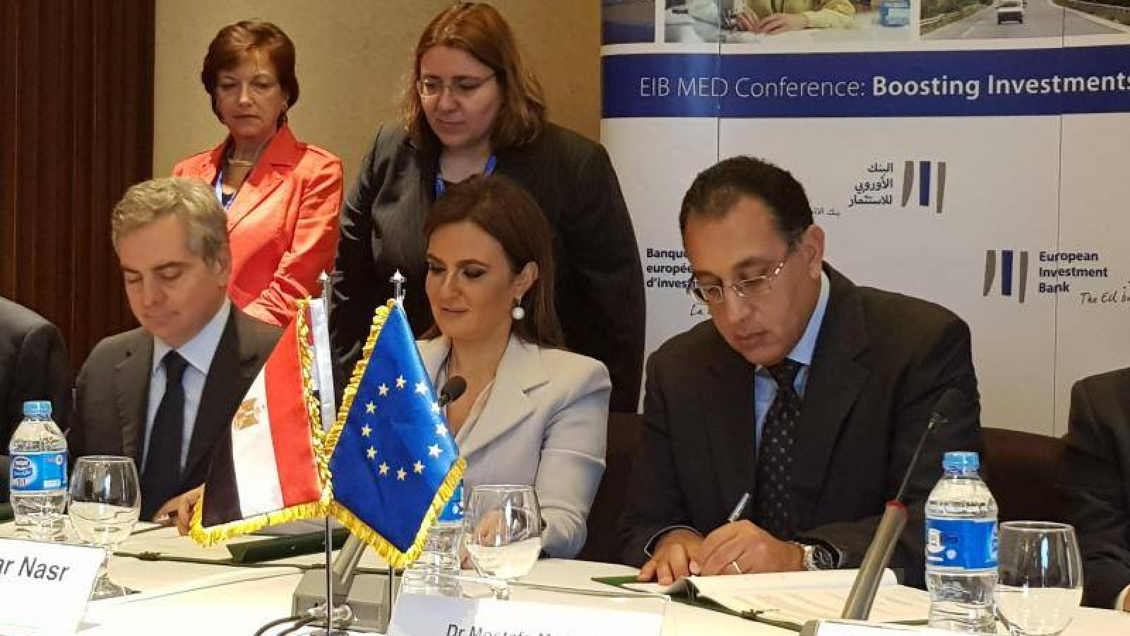 EIB conference in Egypt calls for private sector to lead new push for investments in the Mediterranean