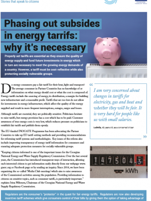 INOGATE success story - phasing out subsidies in energy tariffs
