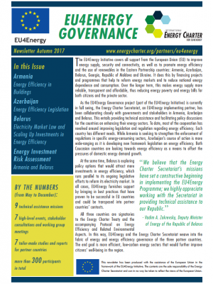 EU4Energy: Energy Charter Newsletter - autumn 2017