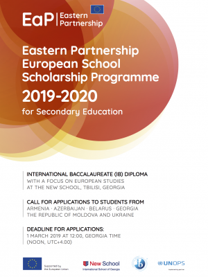 Eastern Partnership European School Scholarship Programme 2019-2020