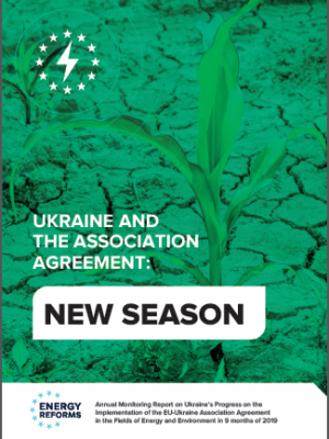 Ukraine and the Association Agreement: New Season