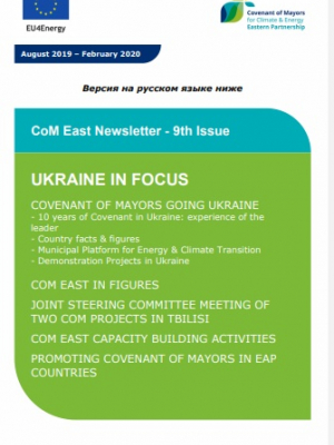CoM East Newsletter - 9th Issue