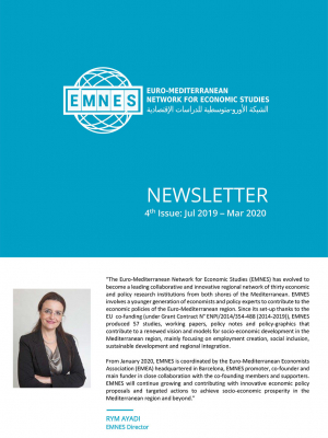 EMNES Newsletter (Jul 2019 - Mar 2020)