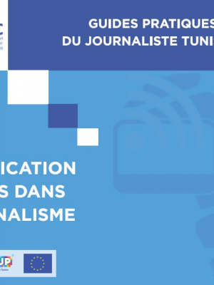 Practical guide for Tunisian journalists – Fact-checking in journalism