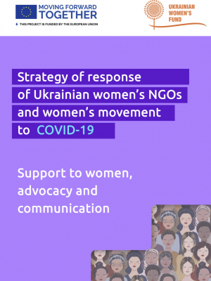 Strategy of response of Ukrainian women's NGOs and women's movement to COVID-19