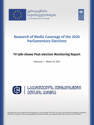 TV talk-shows Post-election Monitoring Report (1 February - 31 March 2021)