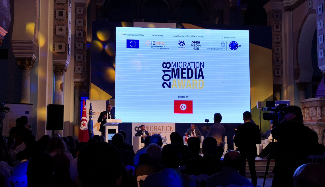 Migration Media Award 2018 à Tunis