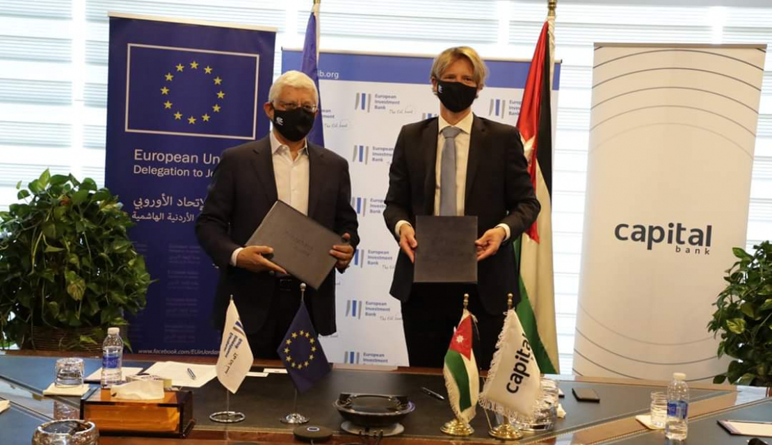 EIB and Capital Bank of Jordan join forces to support SMEs