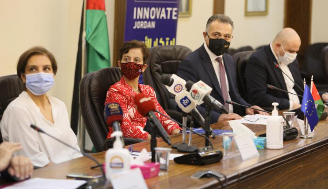 "EU in Jordan launches ""Innovate Jordan"" programme"