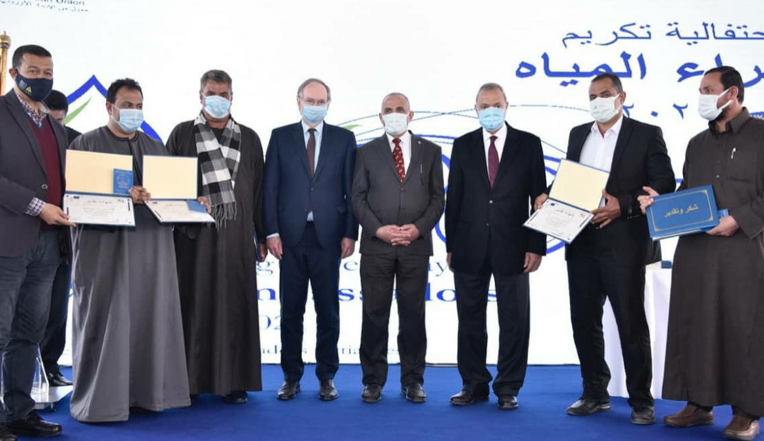 EU and Egypt honour 'Water Ambassadors'