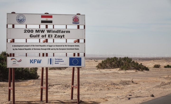 The Gabal El-Zayt windfarm in Egypt is co-financed by the EU, which has granted 30 million euros in funding