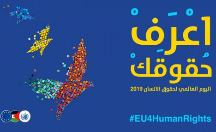 EU and OHCHR celebrating Human Rights Day