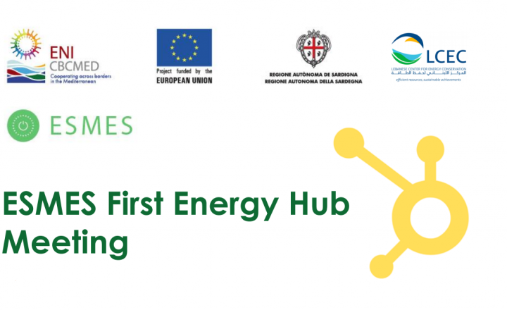Lebanon: National Energy Hub launched under EU-funded ESMES project