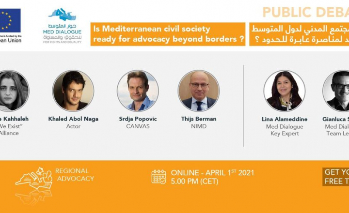Med Dialogue online public debate to discuss civil society advocacy