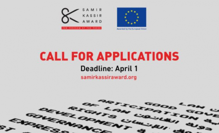 16th edition of Samir Kassir Award for press freedom 2021 launched