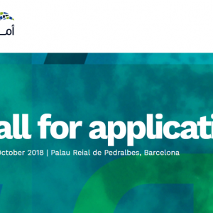 Call for submissions are open for the #AMWAJ18!