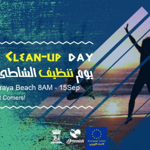 Egypt : EU delegation organises beach clean-up event in Alexandria
