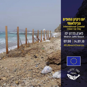 EU to coordinate beach clean-up event in Israel