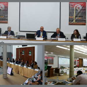 CyberSouth: Introductory judicial course on cybercrime and electronic evidence in Tunisia