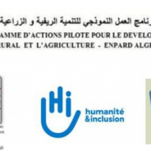 Call for expressions of interest to promote inclusive rural development in Algeria