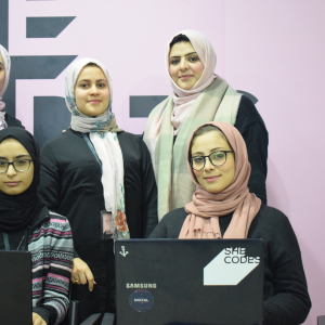 """She Codes""  an EU-funded project in Libya"