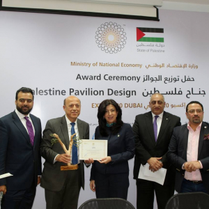 winner of the competition to design the Palestine Pavilion for the EXPO2020