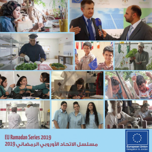 Ramadan Series to highlight achievements of EU projects in Jordan