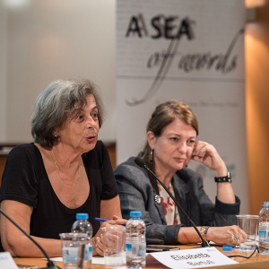 A Sea of Words 2019: Algerian, Egyptian, Jordanian and Tunisian writers among the winners
