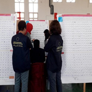 EU to deploy election observation mission in Tunisia