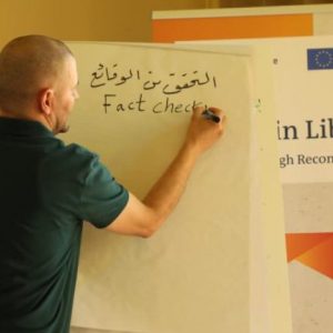 "EU-funded ""Media in Libya"" project: Another step toward developing journalists capacities"