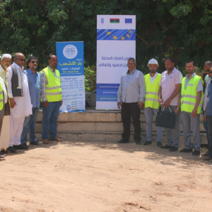 EU and UNDP help set up new main sewer line in Libyan city of Sebha