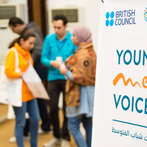 Young Med Voices: National Debate Forums