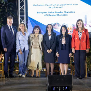 EU Gender Champions supporting women empowerment in Egypt