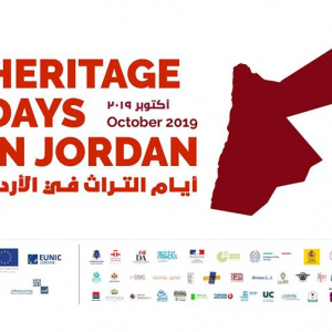 Heritage Days in Jordan