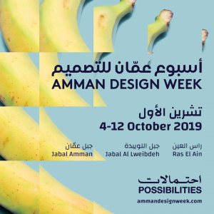 Amman Design Week: EU in Jordan supports biggest showcase in the region